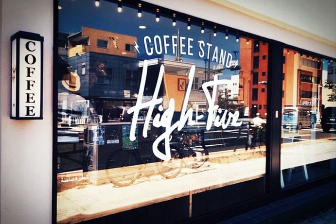 松本 High-Five COFFEE STAND